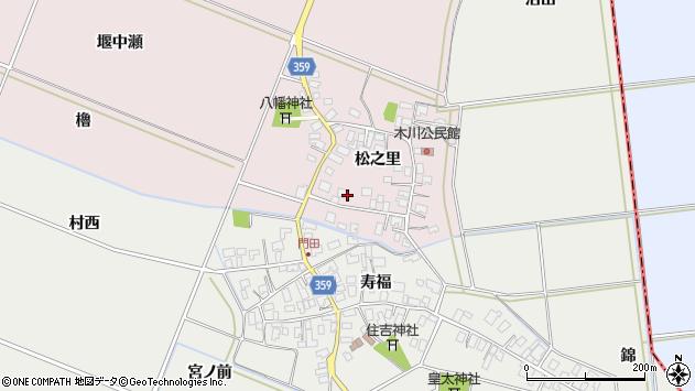 山形県酒田市木川松之里52周辺の地図