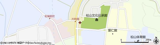 山形県酒田市片町周辺の地図
