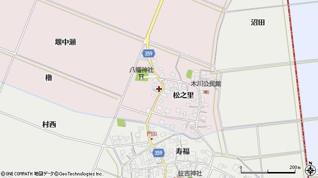 山形県酒田市木川松之里63周辺の地図
