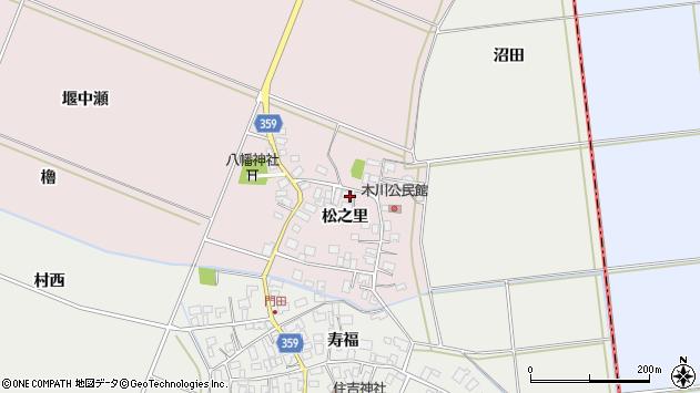 山形県酒田市木川松之里39周辺の地図