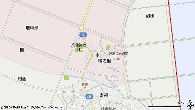 山形県酒田市木川松之里64周辺の地図