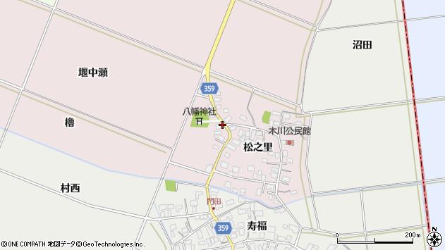 山形県酒田市木川松之里74周辺の地図