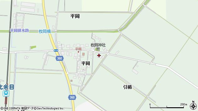 山形県東田川郡庄内町平岡平岡67周辺の地図