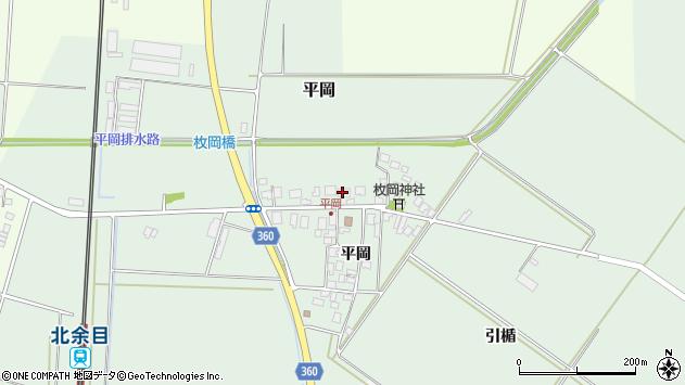 山形県東田川郡庄内町平岡平岡40周辺の地図