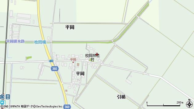 山形県東田川郡庄内町平岡平岡50周辺の地図