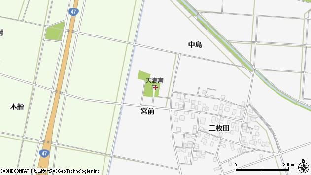 山形県酒田市丸沼宮前周辺の地図