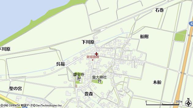 山形県酒田市新堀豊森96周辺の地図