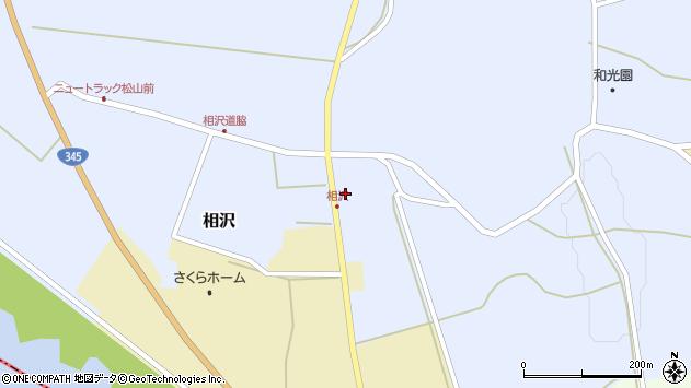 山形県酒田市相沢沢脇15周辺の地図