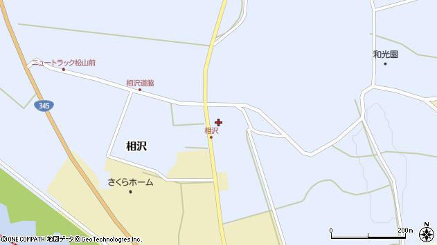 山形県酒田市相沢沢脇16周辺の地図