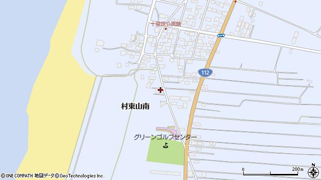 山形県酒田市十里塚村東山南361周辺の地図