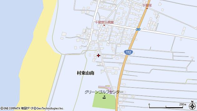山形県酒田市十里塚村東山南369周辺の地図