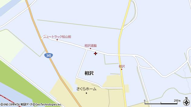 山形県酒田市相沢道脇143周辺の地図