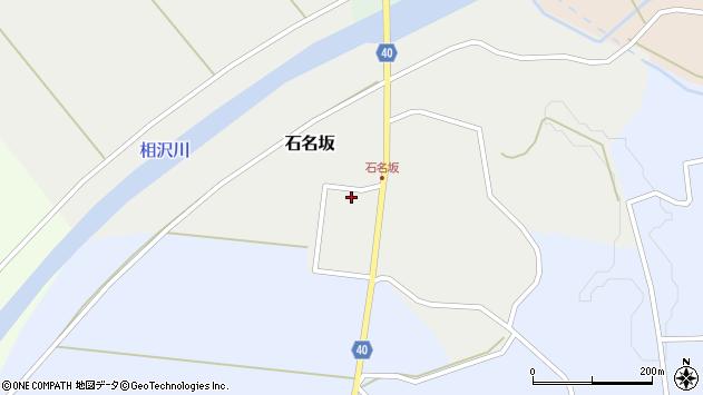 山形県酒田市石名坂金坂143周辺の地図