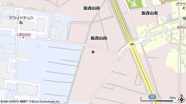 山形県酒田市宮野浦飯森山南周辺の地図
