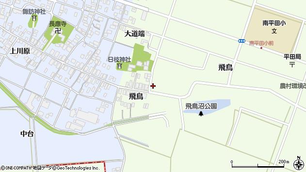 山形県酒田市飛鳥63周辺の地図