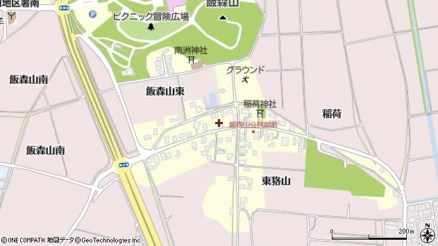 山形県酒田市飯森山2丁目周辺の地図