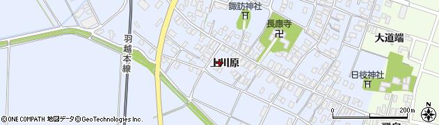 山形県酒田市砂越上川原68周辺の地図