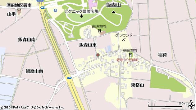 山形県酒田市宮野浦飯森山東周辺の地図