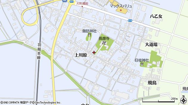 山形県酒田市砂越楯之内218周辺の地図