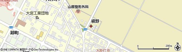 山形県酒田市大宮槇野196周辺の地図