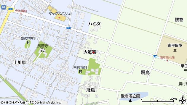 山形県酒田市飛鳥大道端247周辺の地図