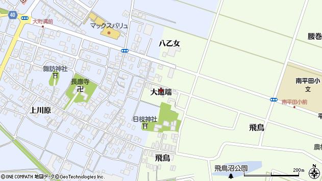 山形県酒田市飛鳥大道端248周辺の地図