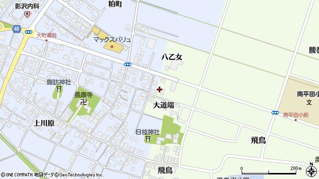 山形県酒田市飛鳥大道端241周辺の地図