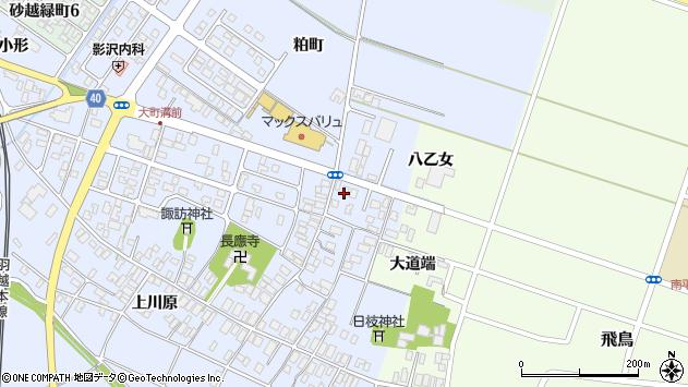 山形県酒田市砂越楯之内20周辺の地図