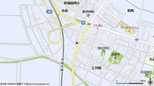 山形県酒田市砂越楯之内177周辺の地図