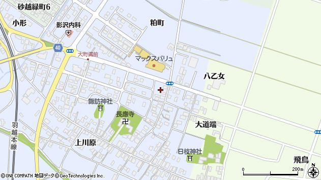 山形県酒田市砂越楯之内153周辺の地図