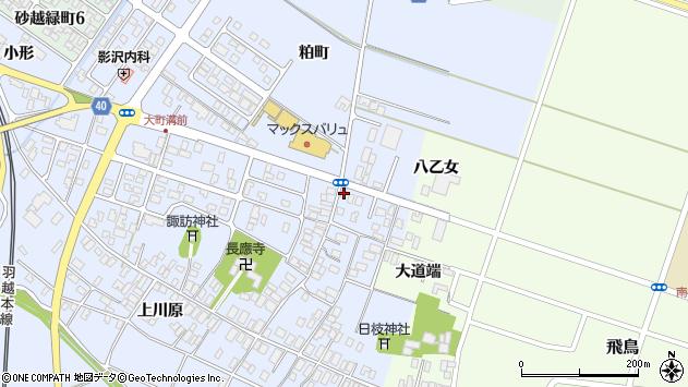 山形県酒田市砂越楯之内21周辺の地図