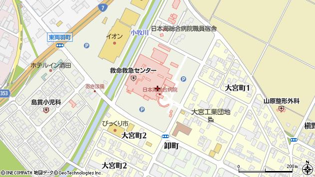 山形県酒田市あきほ町30周辺の地図