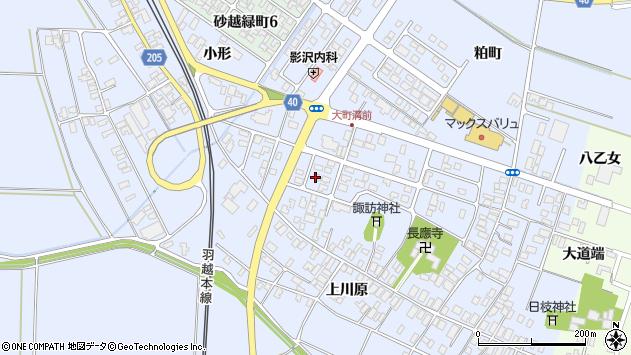 山形県酒田市砂越楯之内86周辺の地図