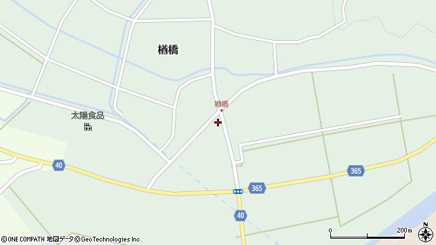 山形県酒田市楢橋下川原周辺の地図