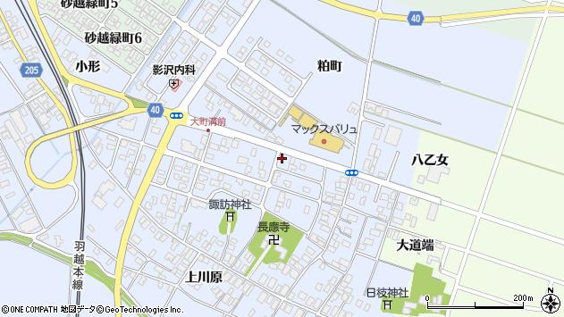 山形県酒田市砂越楯之内41周辺の地図