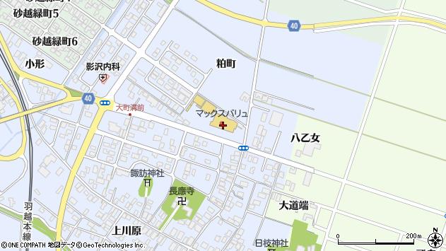 山形県酒田市砂越粕町73周辺の地図