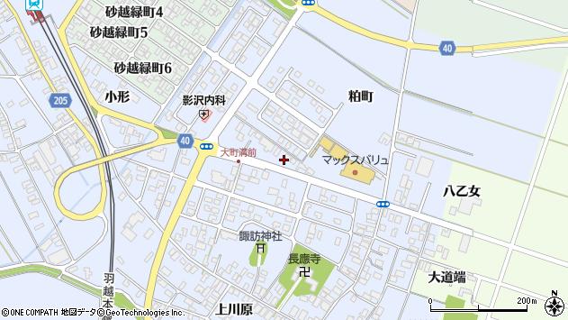山形県酒田市砂越粕町91周辺の地図