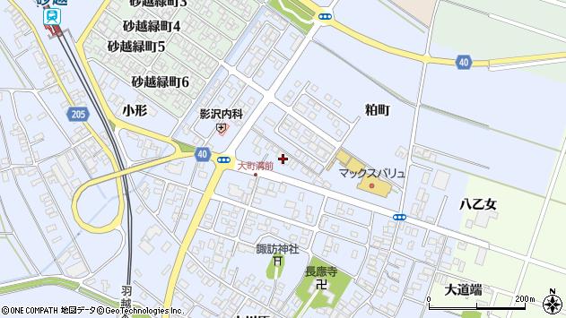 山形県酒田市砂越粕町92周辺の地図