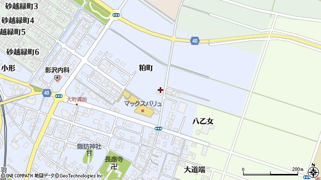 山形県酒田市砂越粕町61周辺の地図