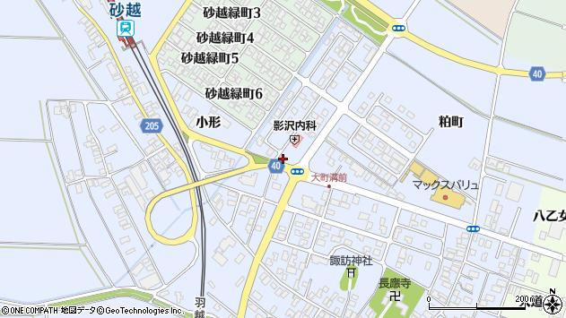 山形県酒田市砂越粕町101周辺の地図
