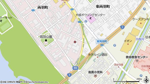 山形県酒田市両羽町325周辺の地図
