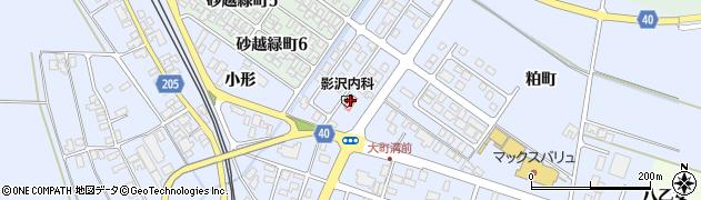 山形県酒田市砂越粕町100周辺の地図