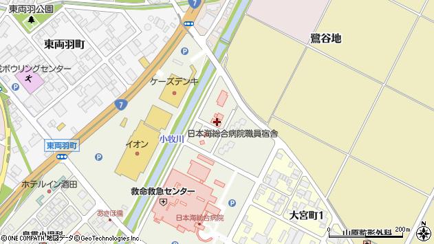山形県酒田市あきほ町10周辺の地図