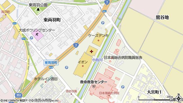 山形県酒田市あきほ町120周辺の地図