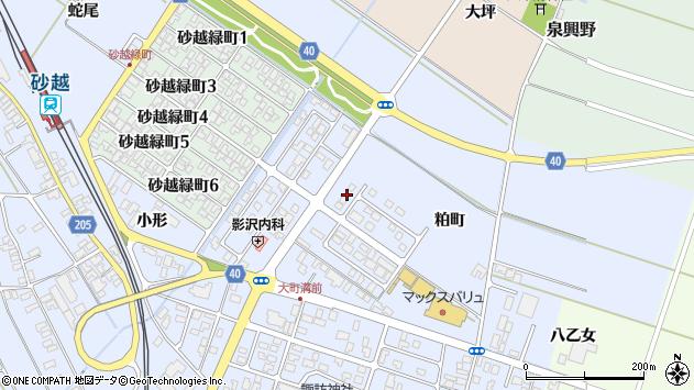 山形県酒田市砂越粕町70周辺の地図