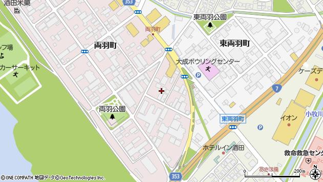 山形県酒田市両羽町285周辺の地図