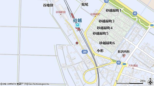 山形県酒田市砂越谷地割136周辺の地図