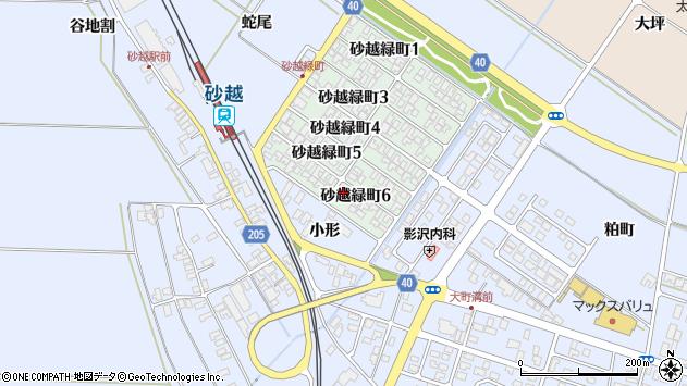 山形県酒田市砂越緑町6丁目周辺の地図
