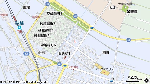 山形県酒田市砂越粕町71周辺の地図