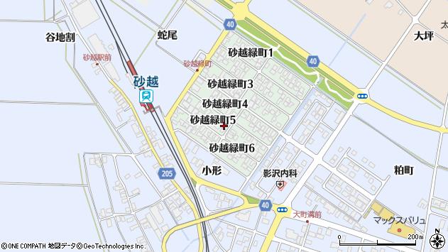 山形県酒田市砂越緑町5丁目周辺の地図
